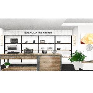 バランスカフェで愛用のバルミューダ!初のキッチンが銀座にオープン!